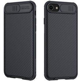 Nillkin CamShield til OnePlus 8 Pro (IN2020)