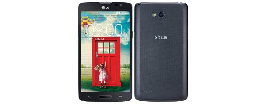 Mobilt tilbehør til LG L80 altid gratis forsendelse på CaseOnline.se