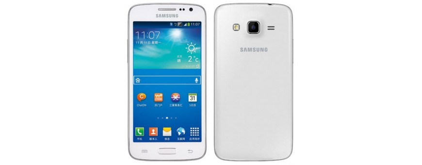 Køb billigt mobiltilbehør til Samsung Galaxy Win Pro CaseOnline.se