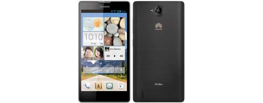 Køb mobil tilbehør til Huawei Ascend G740 på CaseOnline.se